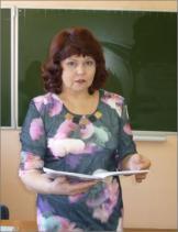 Сюваева Людмила Анатольевна
