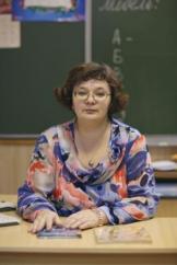 Паршихина Татьяна Геннадьевна