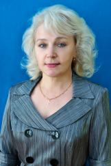 Сергеева Людмила Васильевна