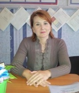 Мустаева Наталья Александровна