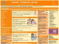 Информационный портал для заботливых родителей