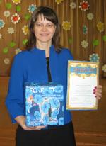 Шлычкова Ольга Васильевна