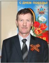 Горшенин Владимир Викторович