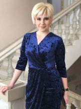 Фокина Ольга Викторовна