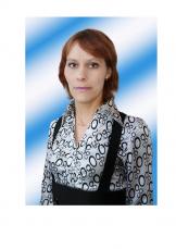 Варакина Лариса Владимировна