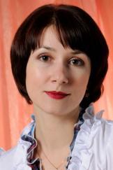 Аверкина Елена Александровна