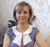 Немецкина Наталия Николаевна