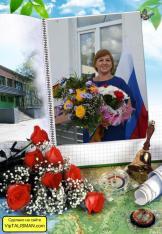 Кузнецова Вера Васильевна