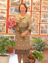 Зюзина Галина Павловна