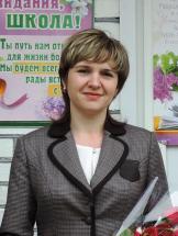 Быстрова Олеся Александровна