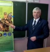 Драгунов Владимир Дмитриевич