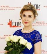 Юдакова Екатерина Николаевна
