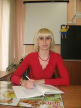 Арзамаскина Елена Геннадьевна
