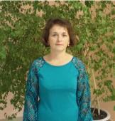 Бурнаева Наталья  Николаевна