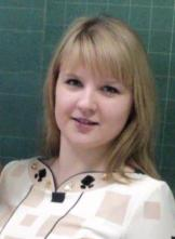 Бурмистрова Надежда Юрьевна