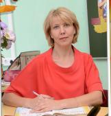 Лямкина Татьяна Владиславовна
