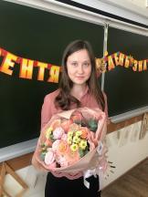 Ховатова Наталья Александровна