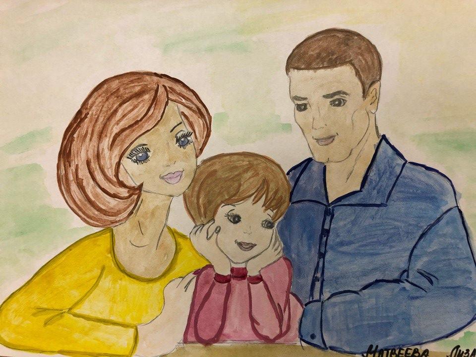 Нарисовать праздничную открытку моя семья для городского конкурса рисунков