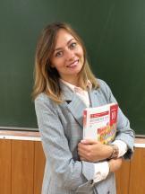 Вдовина Ирина Николаевна