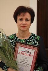 Корчагина Светлана Геннадьевна