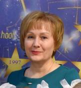 Щемерова Людмила Алексеевна