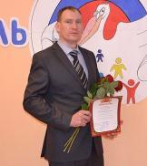 Лаврушкин Виталий Васильевич