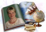 Ерюшева Елена Анатольевна