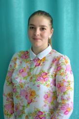 Сыркина Наталья Валерьевна