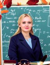 Алтушкина Наталья Александровна