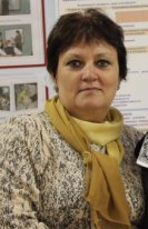Кокурина Людмила Николаевна