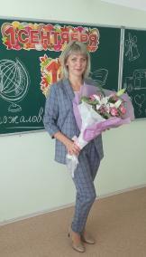 Григорян Татьяна Владимировна