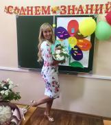 АЛУКАЕВА Гульнара Ринатовна