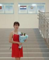 Буянкина Ксения Николаевна