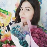 Бурсакова Ангелина Ивановна