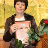 Алуева Любовь Григорьевна