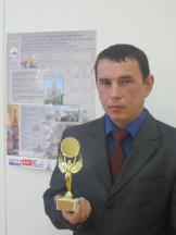 Сидельников Сергей Владимирович
