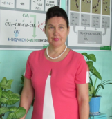 Гордеева Ольга Ивановна