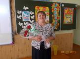 Кашина Галина Вячеславовна