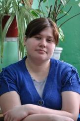 Немыкина Ольга Викторовна