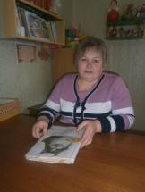Бояркина Светлана Михайловна