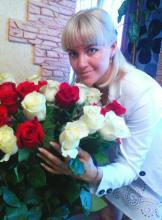 Горшкова Кристина Сергеевна
