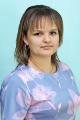 Куликова Екатерина Олеговна