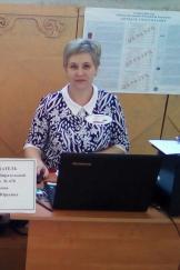 Новикова Антонина Юрьевна