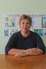 Чумакова Надежда Александровна