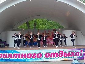 Праздничный концерт в Парке культуры и отдыха Пролетарского района «Родному городу – наши таланты»