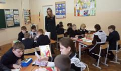 Открытый урок по литературному чтению (учитель Честнова И.В.)