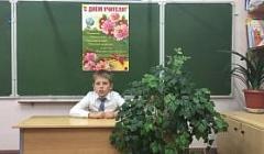 """""""Расскажи о своем учителе"""" Алексин Евгений"""