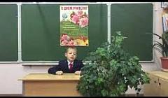 """""""Расскажи о своем учителе"""" Костин Кирилл"""