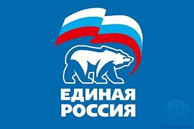 """""""Единая Россия """" пополнила свои ряды"""