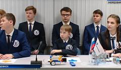 В День Космонавтики прошел гагаринский всероссийский урок